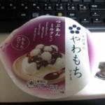 井村屋やわもちアイス(つぶあんミルク)を食べた!