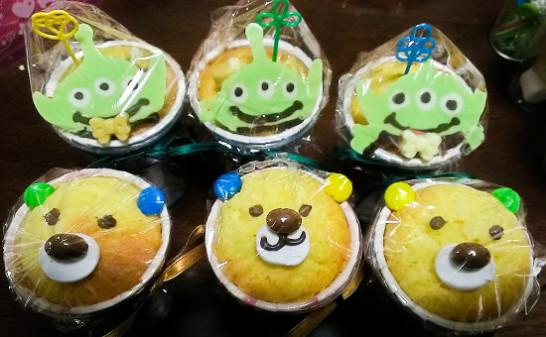 cupcake_kuma2