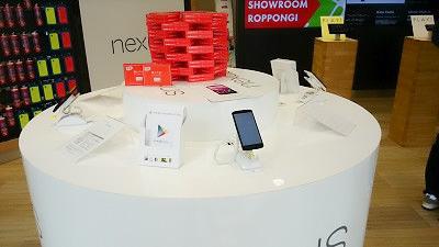 nexus52