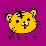 Xperiaのスモールアプリが衝撃的に便利(*'∀')!