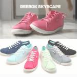 これはカワイイ!ブラ素材のマシュマロ靴「Skyscape」がリーボックより発売!