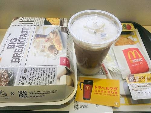 big_breakfast1