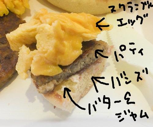 big_breakfast5