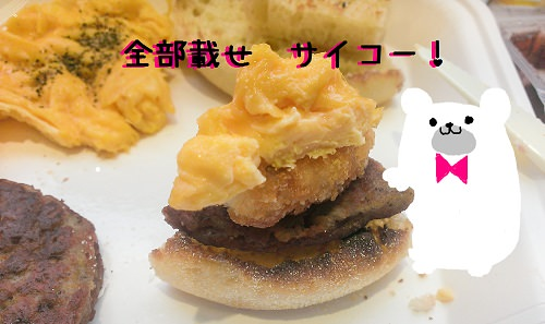 big_breakfast6