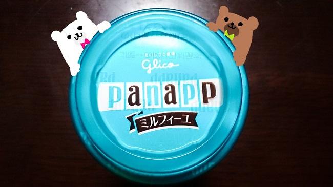 panapp_chocomint