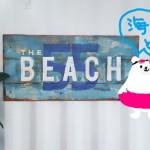 新豊洲のMAGIC BEACH内リゾートカフェTHE BEACH 55はブランコ付!ランチ食べてきました♪