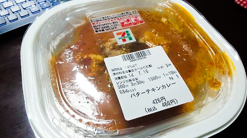 711_butter_chiken_curry