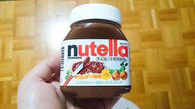 cute_bear_toast_nutella