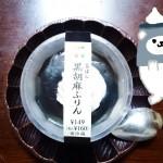 セブンイレブンの黒ゴマプリンが最高に美味しかった(*´ω`*)ハマってしまう!!!