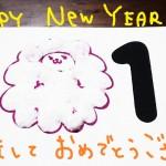 2015年は「シネマズ by 松竹」をお手伝いすることに!無料ダウンロードのお年玉袋+年賀状フレームも追加しました(*´ω`*)