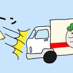 「ソロモンの偽証<前篇・事件>」クリスマス スペシャル先行試写会で見てまいりました(*´ω`*)