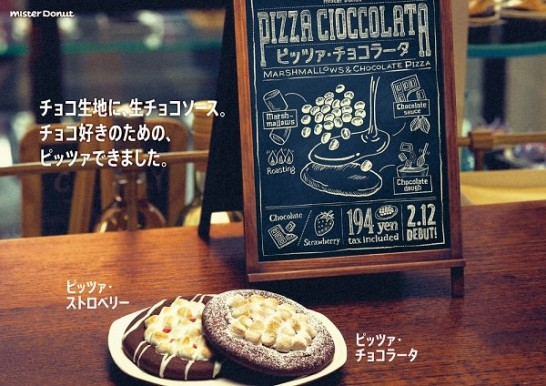 misdo_pizza_chocolata[1]