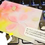 本日発売!SAKURAシリーズのタンブラーとスターバックスカードを購入してきました(*´ω`*)