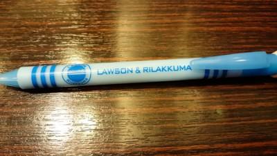 lawson_rirakkuma_limited_2015ss[12]