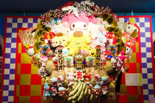 sanrio_40th_mymelody_aniv[1]