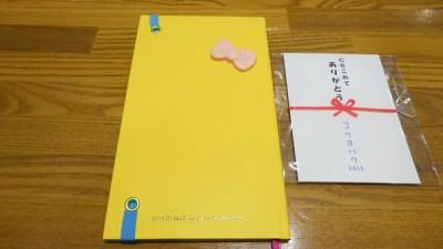 kokuyohaku_2015_yacho-workshop[1]