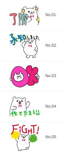 line-sticker-manikuma1
