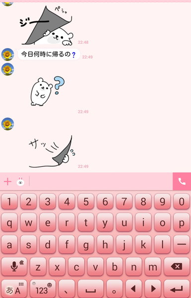 line-sticker-manikuma2[1]