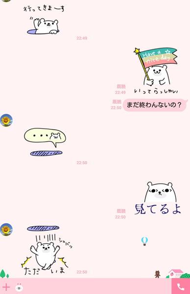 line-sticker-manikuma2[2]