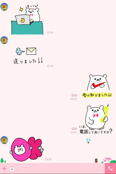 line-sticker-manikuma2[7]