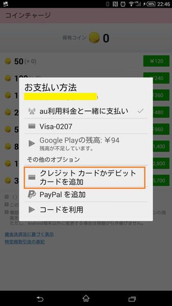 line-sticker-manikuma2[8]