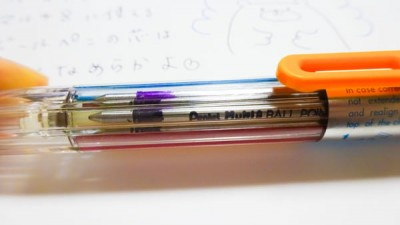 pentel-multi8-ball-point[4]