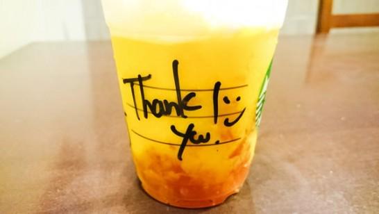 mango-and-jelly-frappuccino[1]