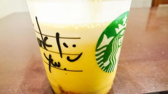 mango-and-jelly-frappuccino[2]
