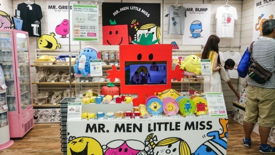 mrmen-littlemiss-workshop[10]