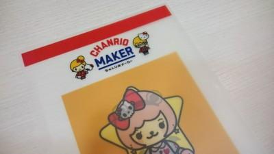 chanrio-maker-sanrio-halloween[10]
