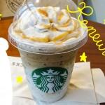 コーヒー&クリームフラペチーノがリニューアル!2層+コーヒービッツでさらに美味しく(*´ω`*)