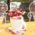 ミルクを入れると飲むヨーグルト?『フルーツ クラッシュ & ティー』スタバ10月1日より新発売!