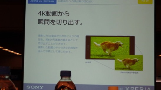 Xperia-Z5-meeting-sendai[6]