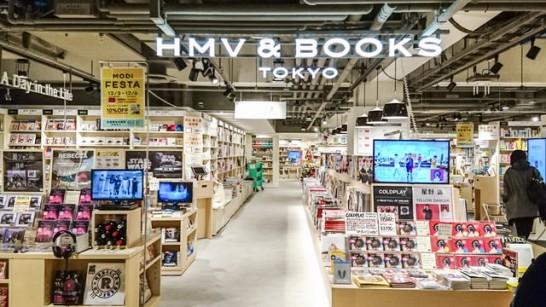 HMV&BOOKS TOKYO at 渋谷modi