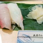 【仙台】北辰鮨 (ほくしんずし)サイコー!!3階はなんと立ち食いのお寿司屋さん。食べたいネタを食べたい分だけ!