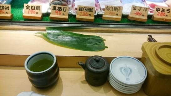 hokushin-sushi-sendai[2]