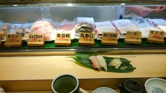 hokushin-sushi-sendai[6]
