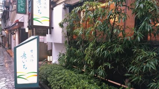 sendai-hikoichi-anmitsu-umai[2]