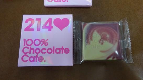takashimaya-valentine-amour-du-chocolat[11]