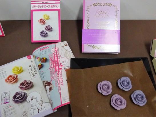 takashimaya-valentine-amour-du-chocolat[2]