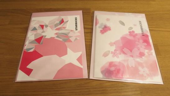 2016SAKURAビバレッジカード