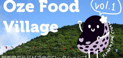 oze-food-village[23]