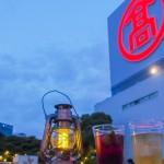 横浜高島屋『ファーマーズ ビアガーデン』はビール以外も超充実!野菜もタップリ!モヒートでサッパリがオススメ!