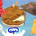 You+More担当者の趣味が全開!!ギョギョギョな深海魚ポーチをじっくり見せてもらってきた!