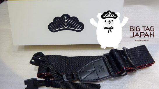 BigTagJapan-CameraStrap