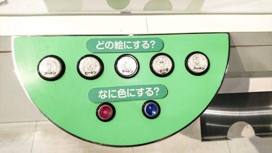 hitachi-civic-center-10