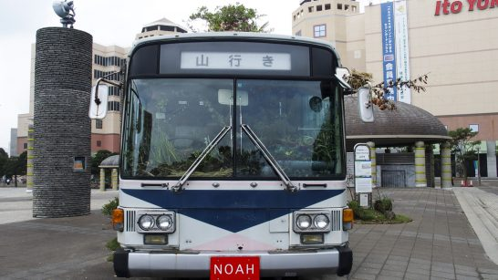 hitachi-civic-center-18