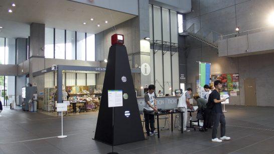 hitachi-civic-center-28