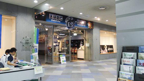 hitachi-civic-center-29