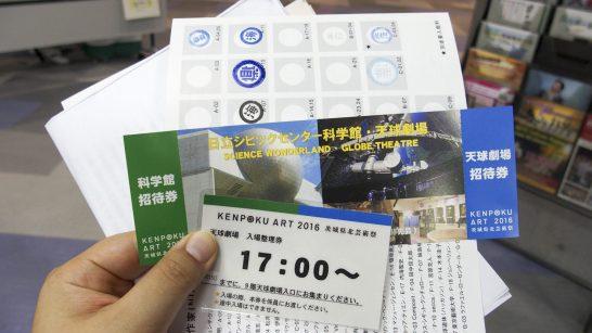 hitachi-civic-center-30